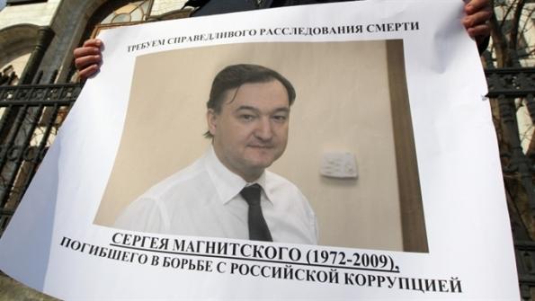 """16 ноября 2009 года Магнитский скончался в СИЗО """"Матросская тишина""""."""