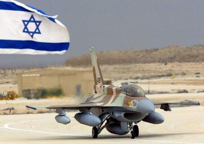 Israel-Air-Strike-1